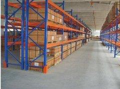 如何选择重型仓储货架?