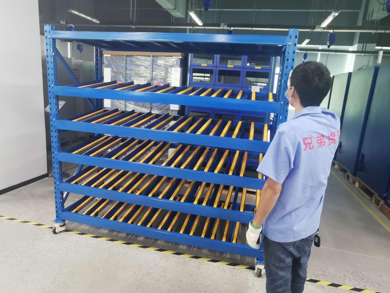 深圳定制流利货架厂家--兄弟货架